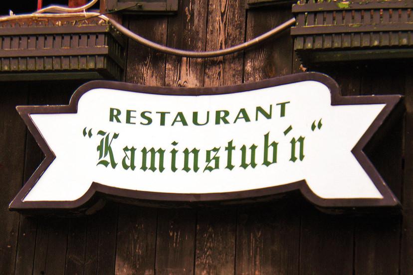 Restaurant Kaminstubn | © Kaminstubn